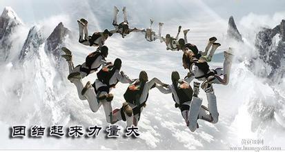 Le référencement en Chine en 2016, investir sur le Contenu et et les Backlinks