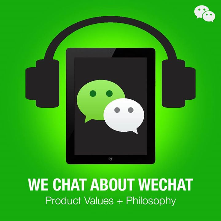 wechat marketing agency