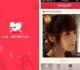 Les 5 applis de rencontre à la mode en Chine