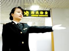 barrière douanière chine