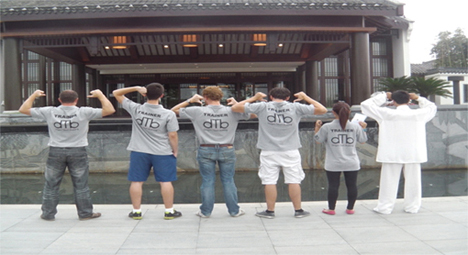 staff Chine