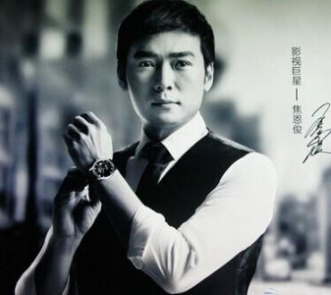 Comment Marketer une marque de Montre de Luxe en Chine