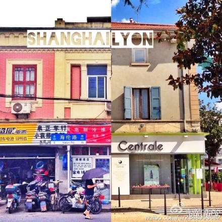 ONLY lyon Shanghai