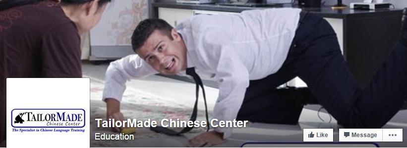 learn Mandarin Tailormade Shanghai