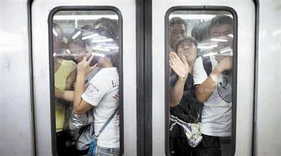metro mobile