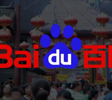 PPC sur Baidu : Le Gong a sonné !