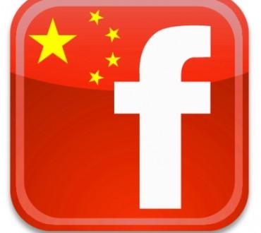 Un jour Facebook sera disponible en Chine
