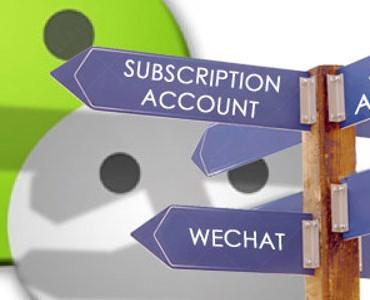 Vous souhaitez propulser votre marque en Chine! Wechat la solution ?