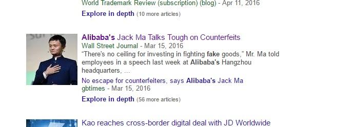 alibaba contrefacon