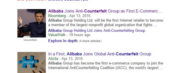 alibaba contrefacons