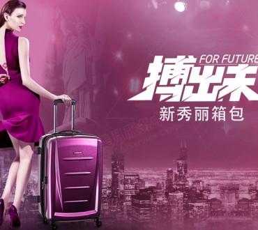 Pourquoi le e-Commerce transfrontalier a un avenir prometteur en Chine