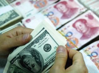 marché de change monétaire