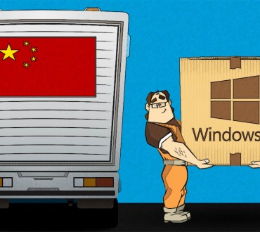 La Chine possède sa propre version de Windows 10 !