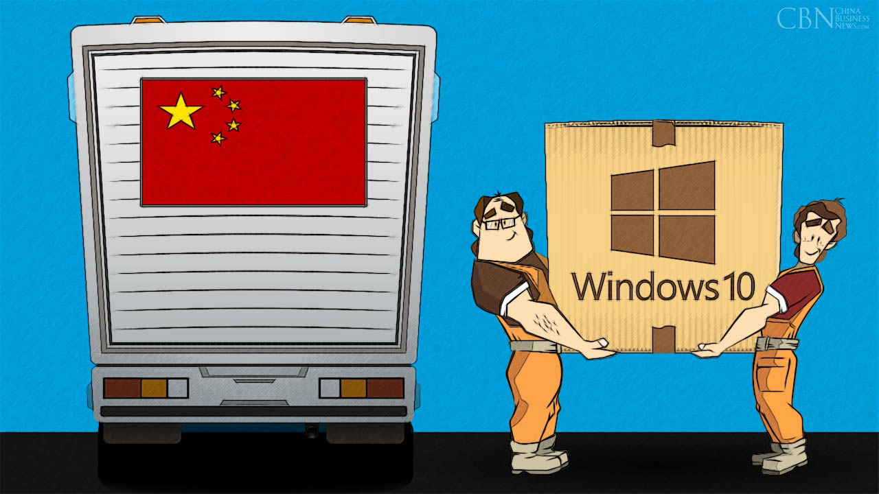 La Chine possède sa propre version de Windows 10 !