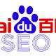 Toutes les nouveautés SEO sur Baidu en 2016