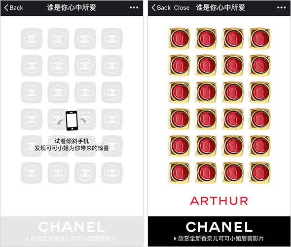 Chanel-WeChat-advertising-campaign1