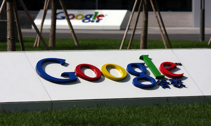 Google va t il devenir accessible en Chine ? (je n'y crois pas)