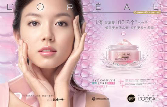LOREAL in China