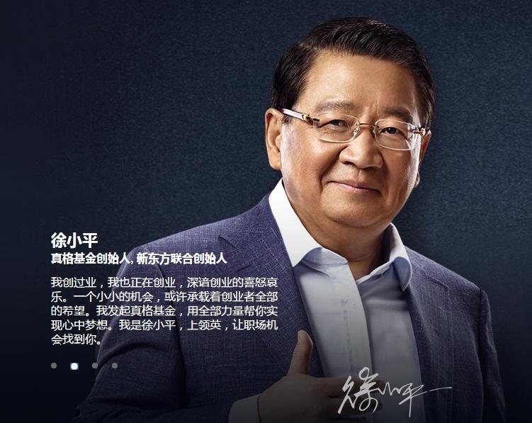 Linkedin huxiao