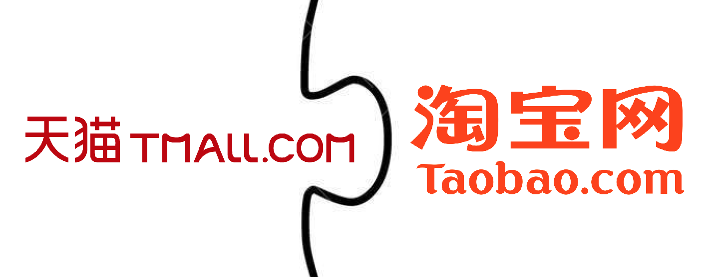 Puzzle taobao tmall
