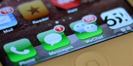 Wechat power