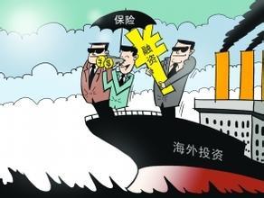Quand les riches chinois cherchent à sortir leurs capitaux du pays