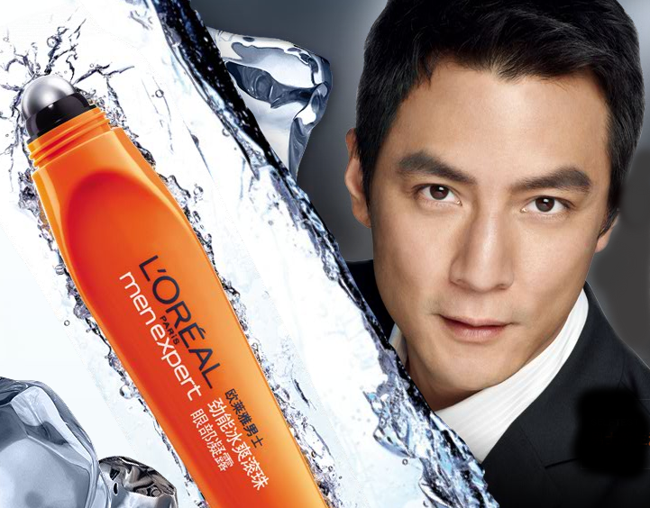 men and cosmetics