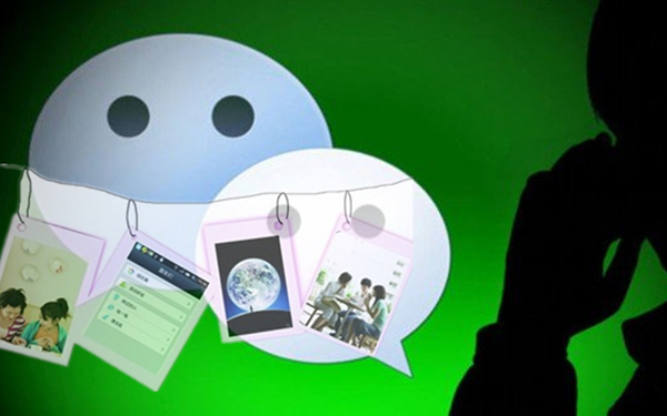 wechat and its features