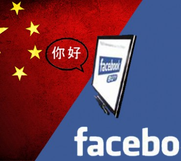 Facebook se développera-t-il un jour en Chine ?
