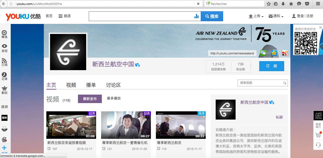 New Zealand Youku