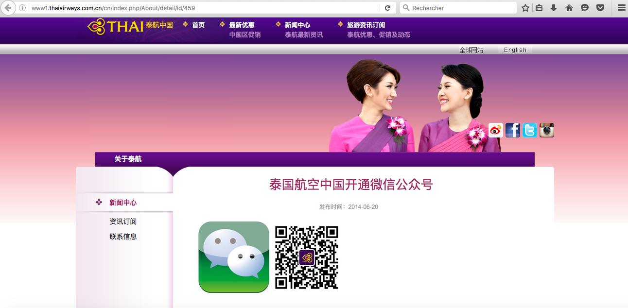Thai Airways Wechat
