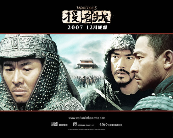 china-warlords-001