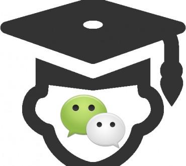 Des techniques simples mais efficaces pour promouvoir son compte  WeChat