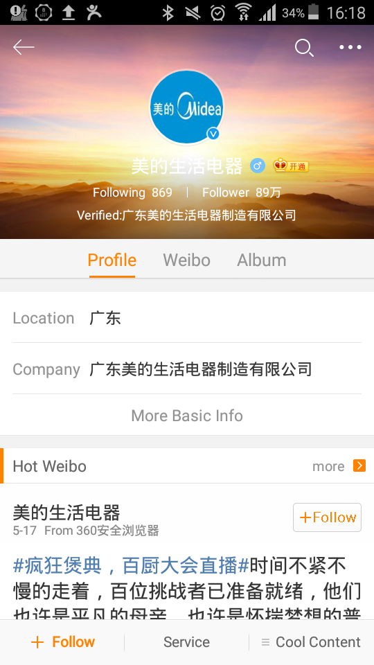 midea weibo