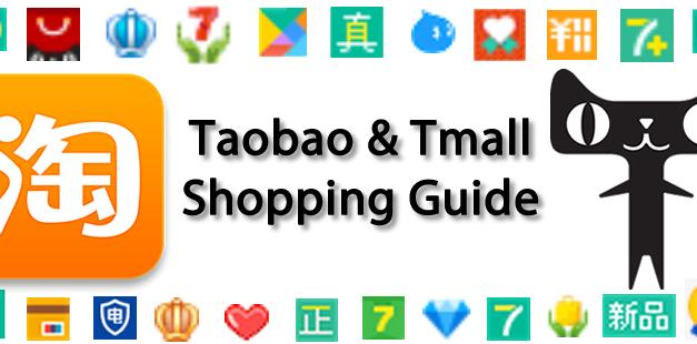 Quelle est LA différence entre Taobao et Tmall ?