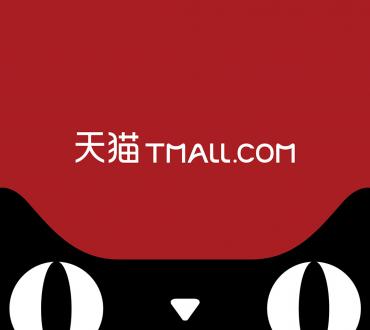 Comment promouvoir votre magasin Tmall