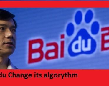 Baidu modifie son Algorithme, seul 30% de publicité autorisé !