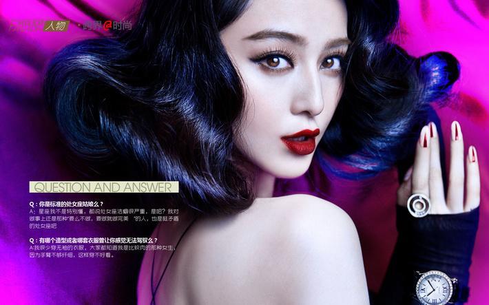 Tout ce que vous devez savoir sur le marché des cosmétiques en Chine