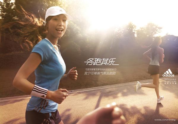 Les vêtements de sport sont à la Mode en Chine
