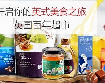 F&B : 80% des consommateurs chinois achètent des produits importés