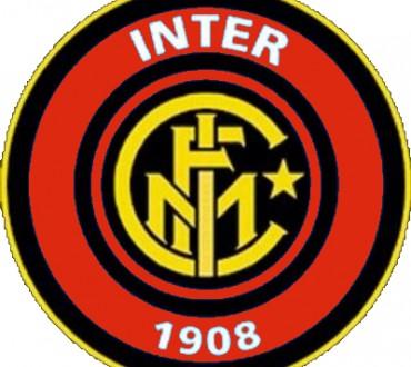 Le chinois Suning rachète 70% de l'Inter Milan !