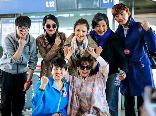 Comment générer des leads pour les agences de voyage sur le marché chinois