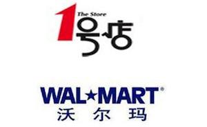 Walmart(Yihaodian) peine à rattraper ses rivaux Alibaba et JD.com