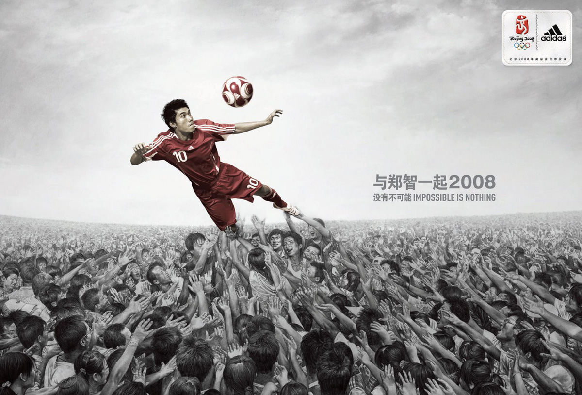 Adidas-soccer