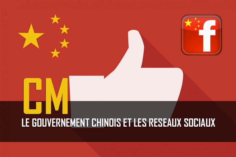 Les médias sociaux deviennent le moyen de distraction des chinois selon le gouvernement !