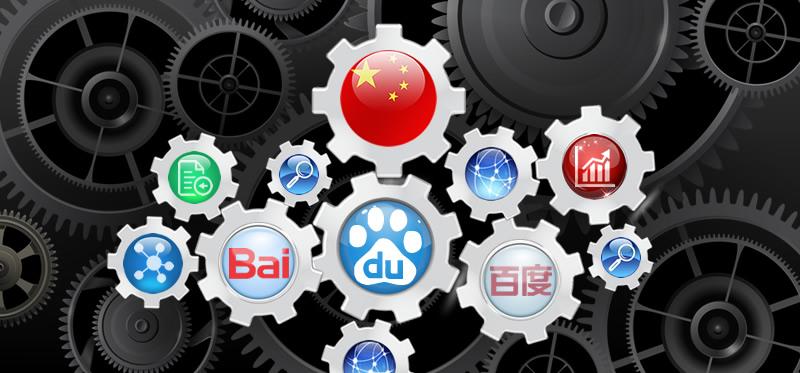 Comment avoir un bon référencement sur Baidu?