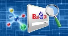 Apparaitre sur Baidu : 10 Astuces pour réussir son SEO
