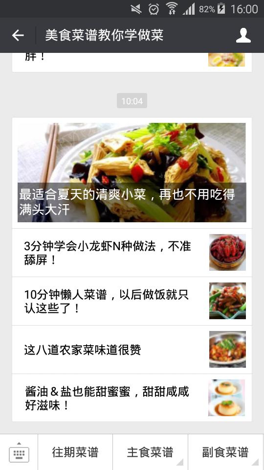 multipost newsletter