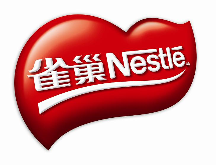 e marketing strategies for nestle 19011995 nestle will not be in a hurry to repeat its disastrous  e) increased uplift  international marketing in order for them to plan appropriate marketing.