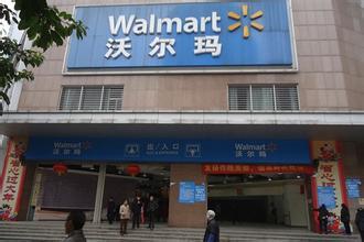 La nouvelle stratégie de Wal-Mart en Chine